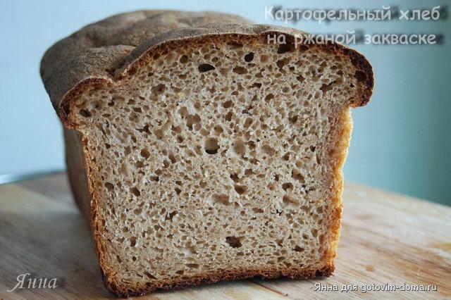 Ржаной хлеб с картофелем