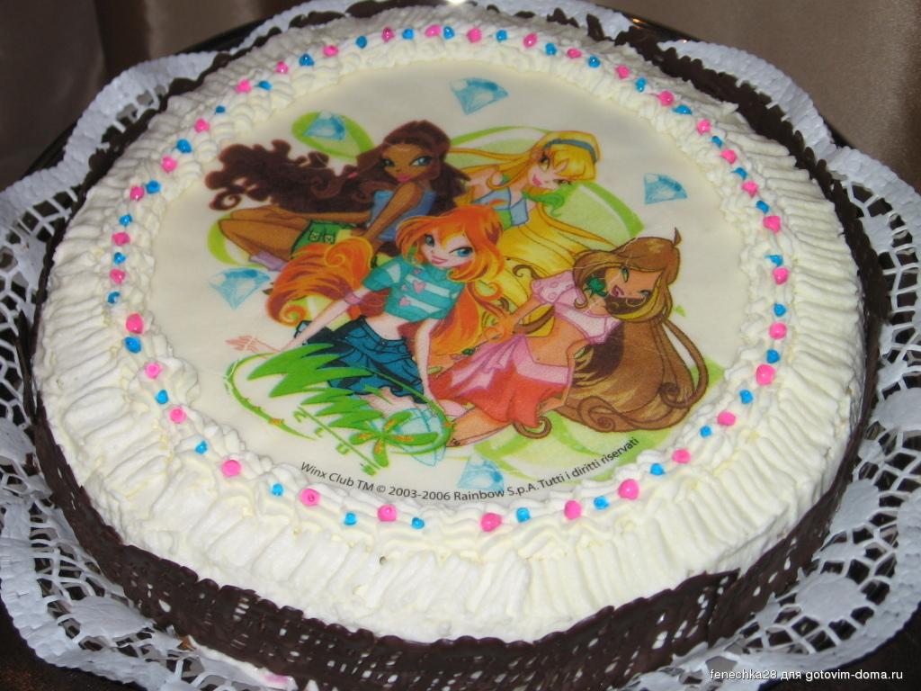 Приглашения лет, чем покрыть вафельную картинку на торте в домашних условиях