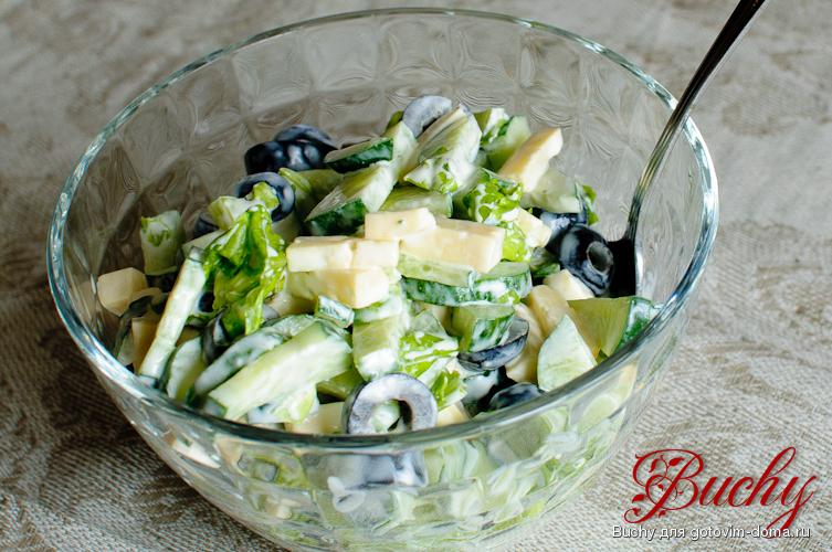 Салат из оливок и сыра