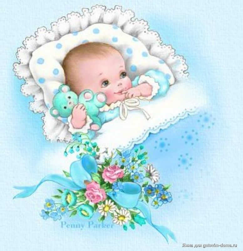 Открытки для новорожденных по месяцам