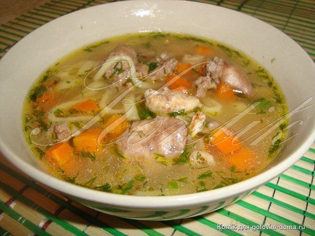 Суп лапша с потрошками куриными