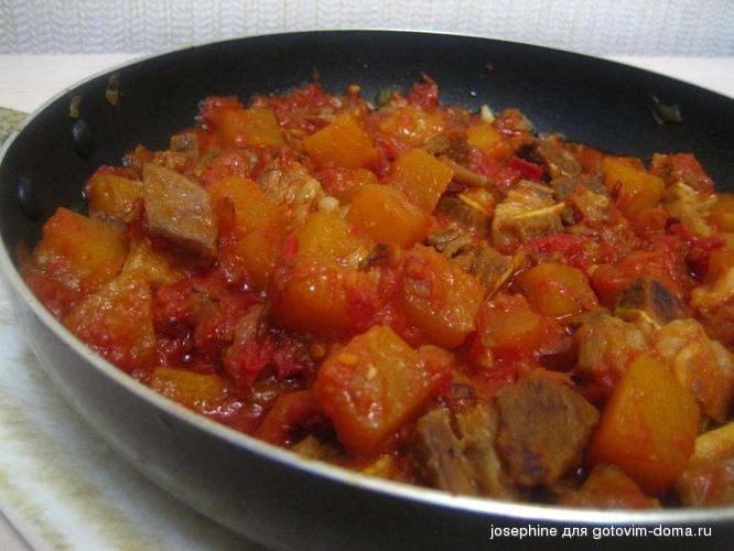 Рецепт говядина с тыквой