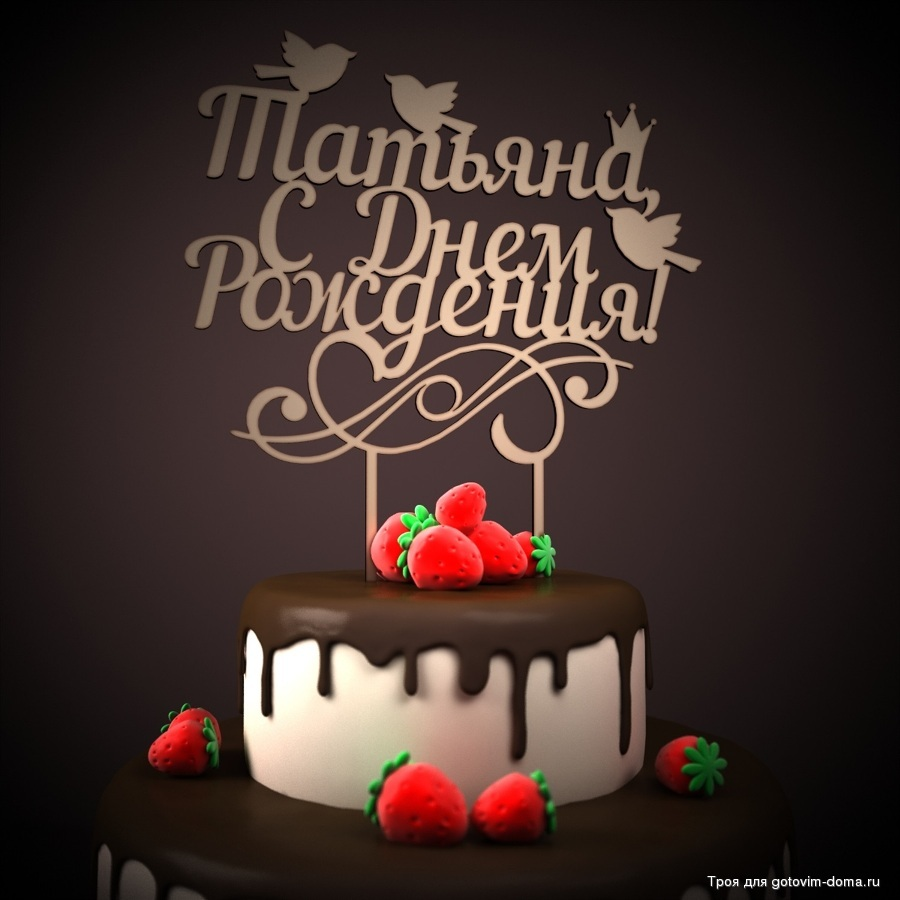 Поздравления с днем рождения маршалу