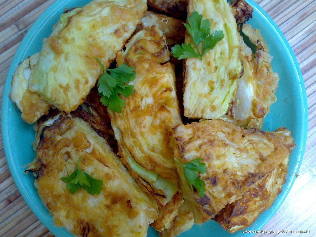 рецепт капуста белокочанная жареная