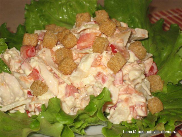 Салат из куриной копченой грудки рецепты с