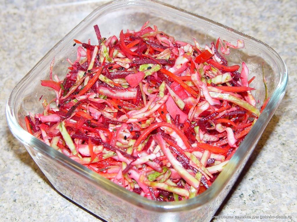 салат метелка для очищения кишечника рецепты