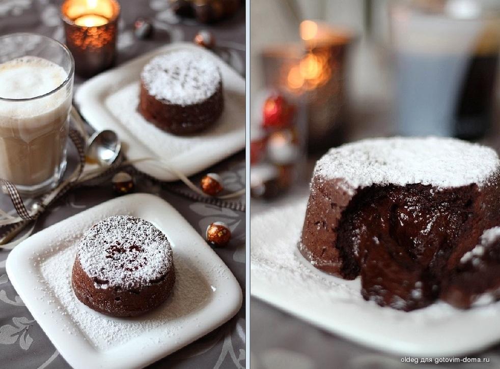 Брауни шоколадный с жидкой начинкой рецепты