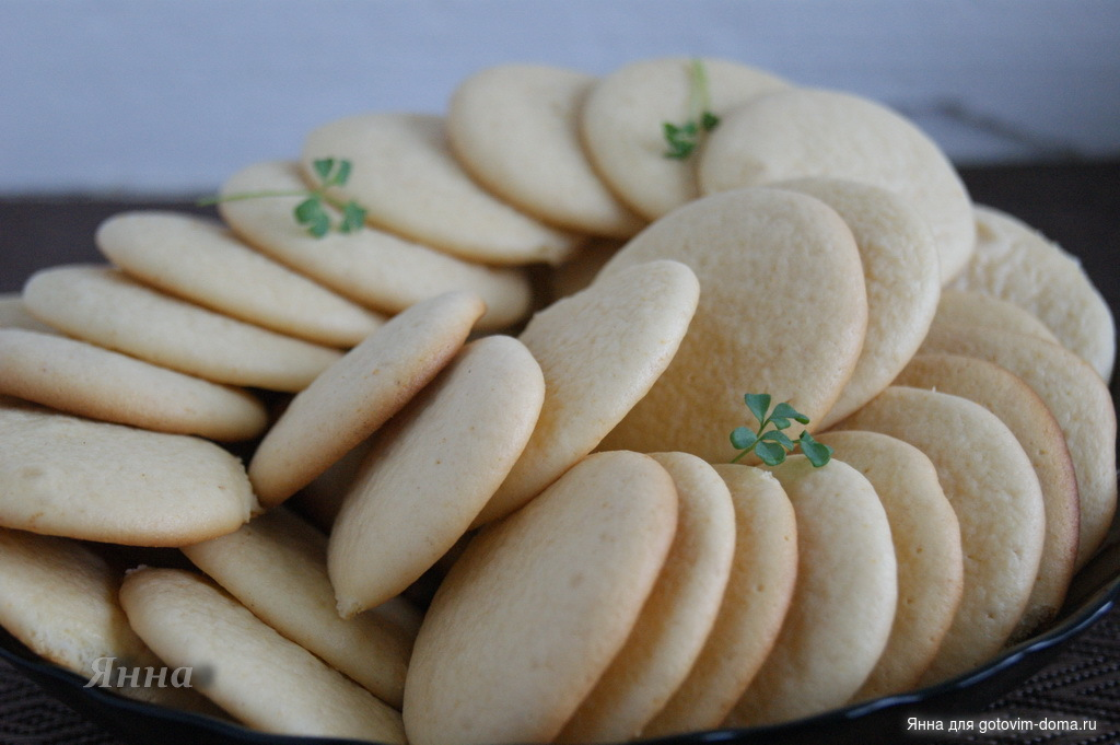 Печенье с сухим молоком