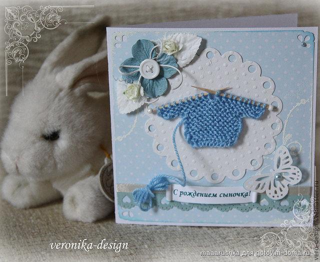 Открытка, сделать открытку к рождению мальчика