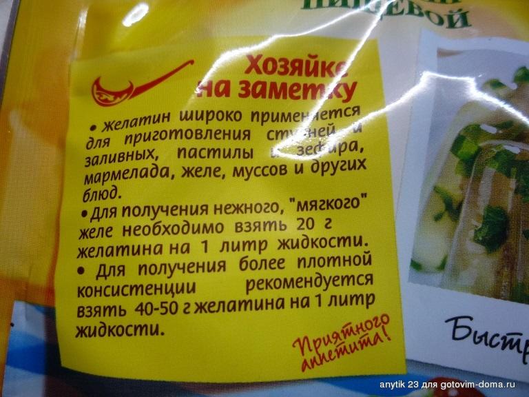 Рецепты языка говяжьего рецепт с пошагово