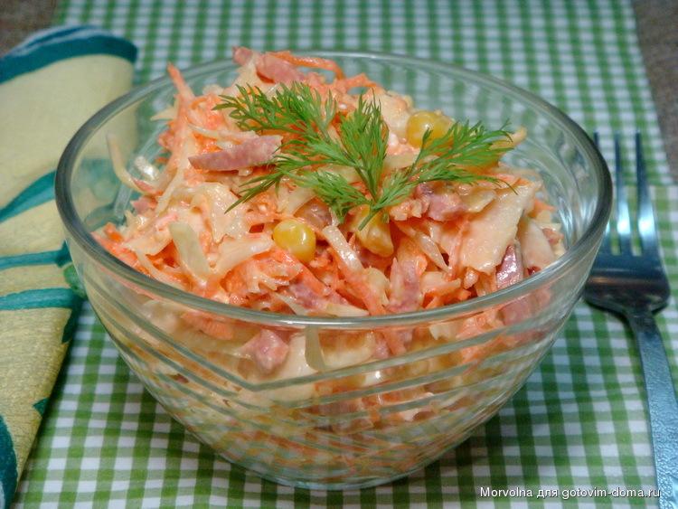 Салат зимний рецепты с простые и
