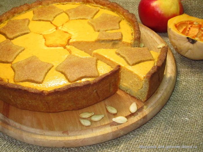 Пирог с творогом и тыквой рецепт с
