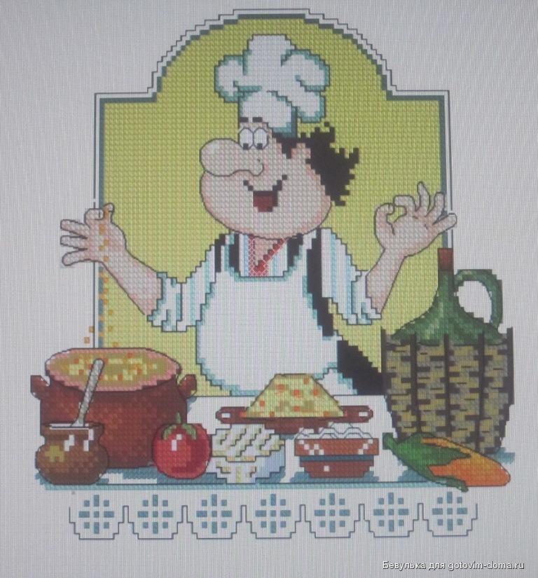 Вышивка крестом кулинария 9961