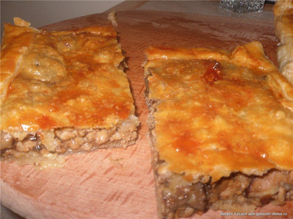 Слоеный пирог с мясным фаршем