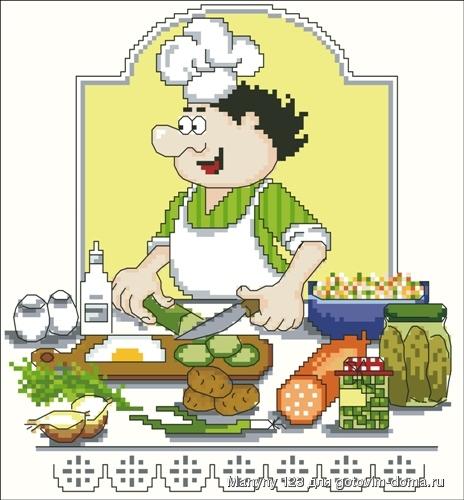 Вышивка кулинарный техникум схемы 69