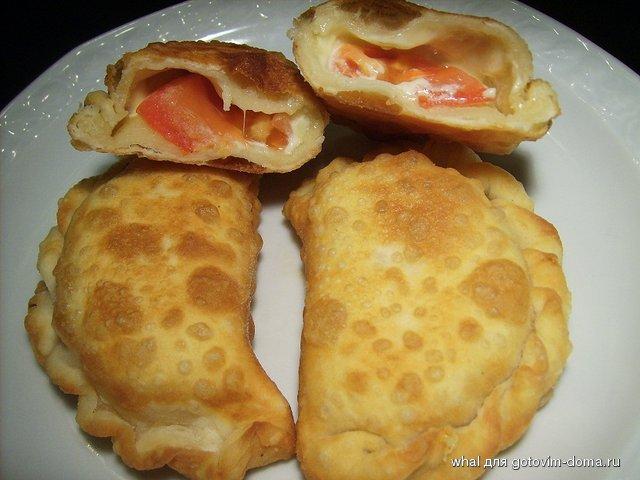Чебуреки с помидорами и сыром рецепт с пошаговый рецепт с