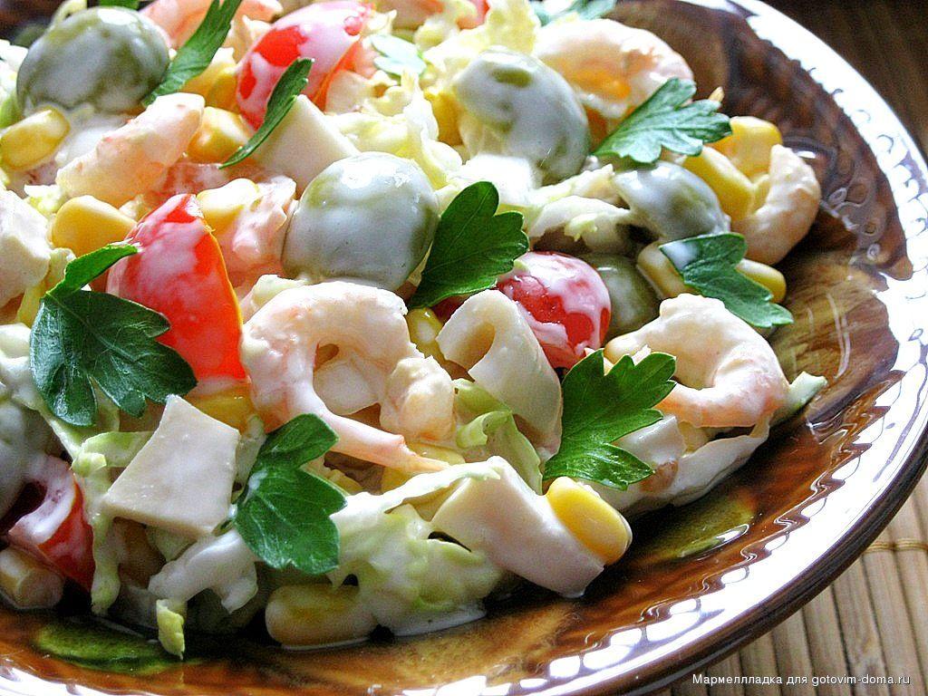 как приготовить салат из кальмаров креветок и крабовых палочек