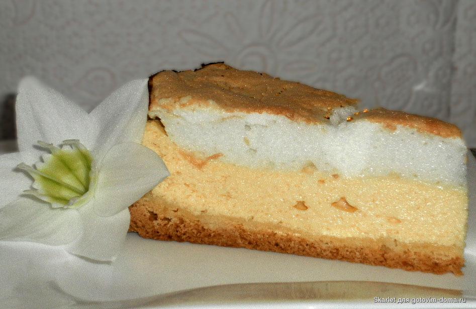пирог с яблоками слёзы ангела рецепт с фото