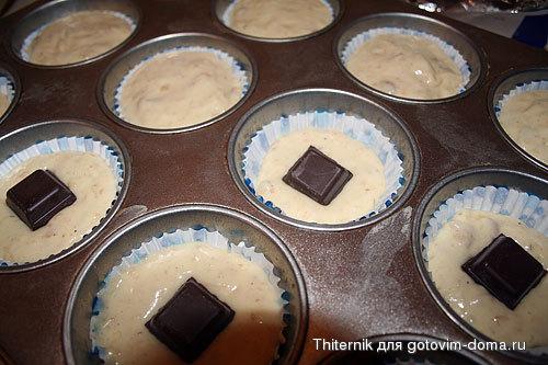 рецепт маффинов с начинками