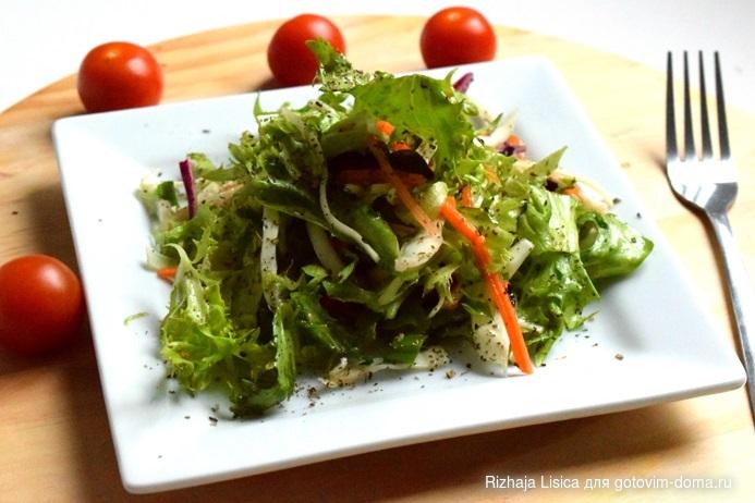 Салат с баклажанами лазерсон