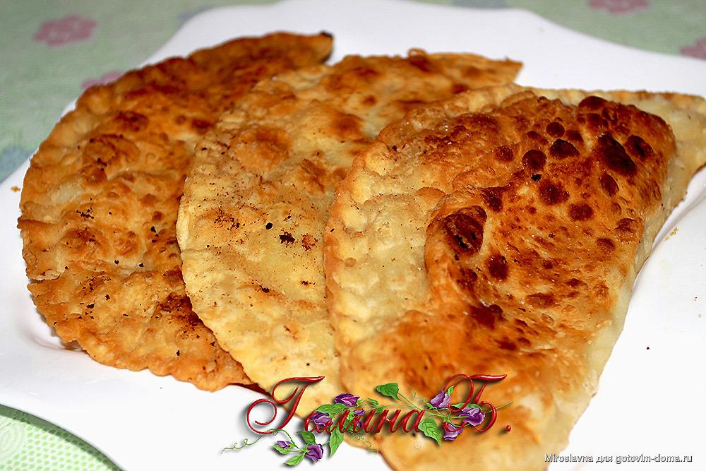 рецепты с фото грузинская кухня