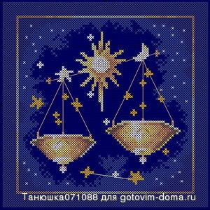 """Оригинал - Схема вышивки  """"Знаки зодиака-весы """" - Схемы автора  """"zwezda """" - Вышивка крестом."""