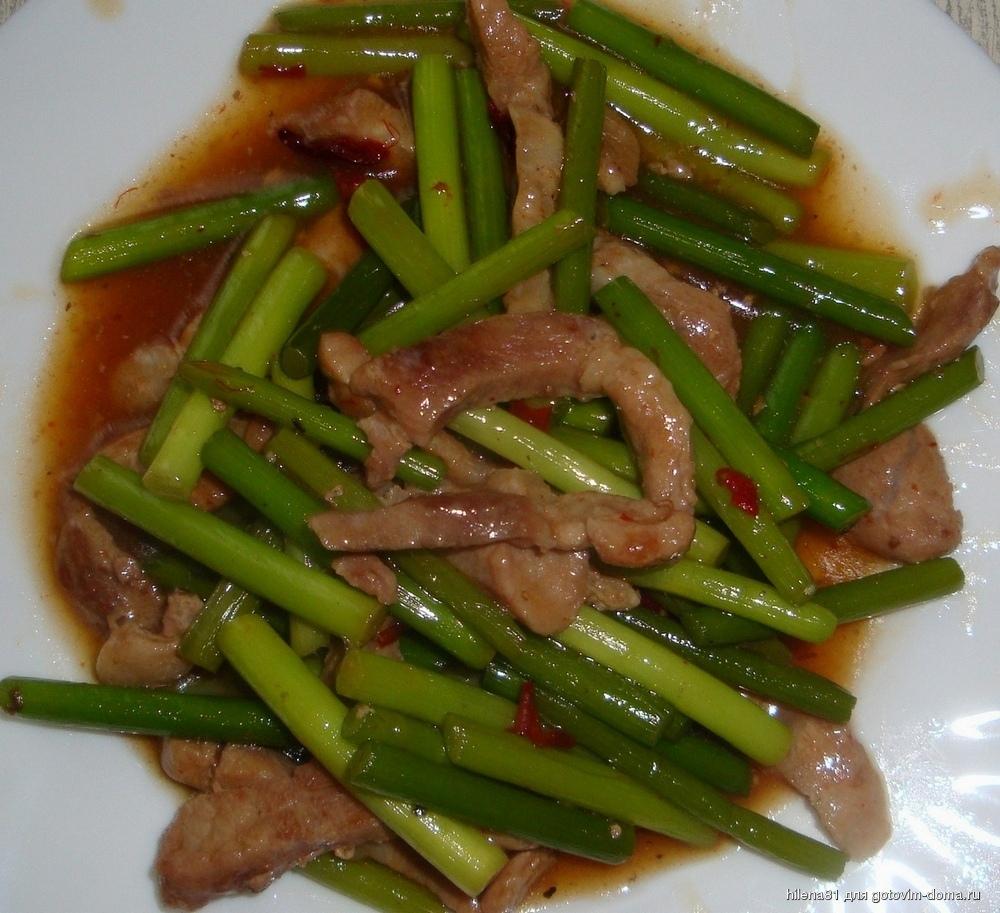 Китайские рецепт стрелки чеснок с мясом