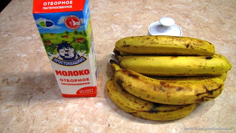 Что можно сделать из банана и молока