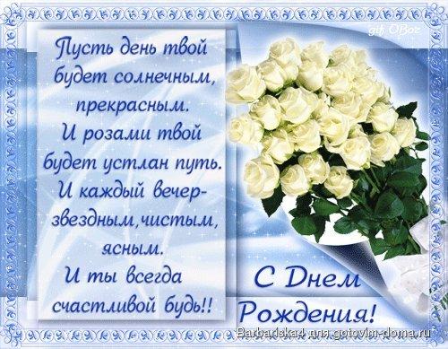 Яндекс. поздравления с днем рождения