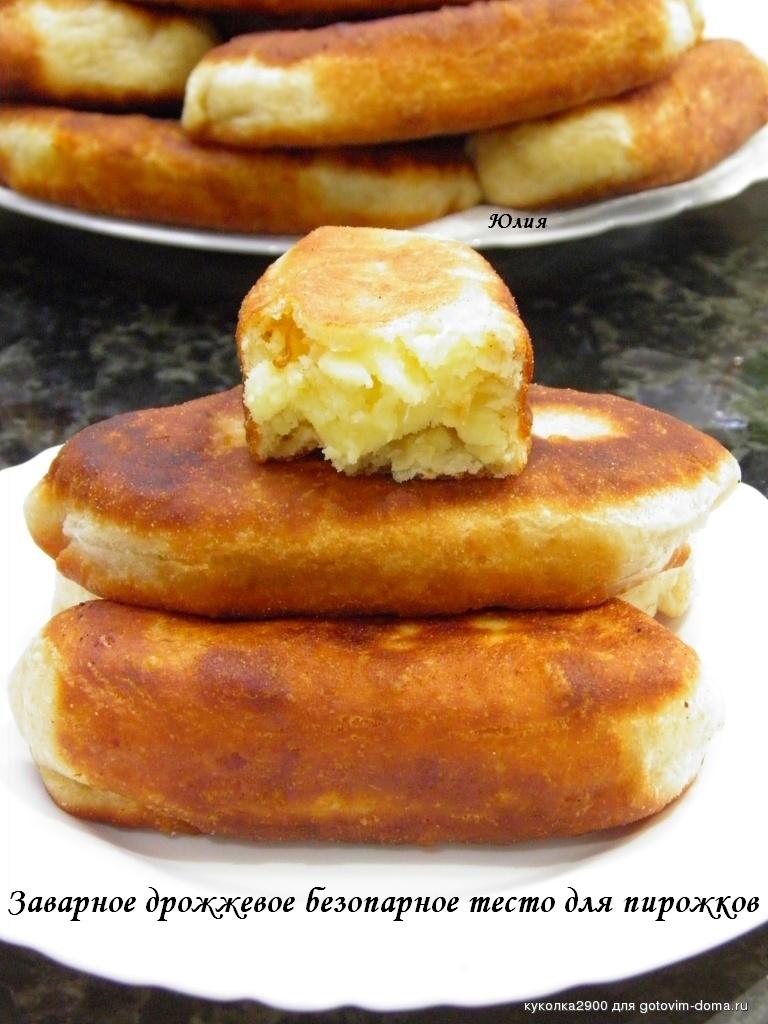 Пирожки на сковороде  40 рецептов с фото Как приготовить