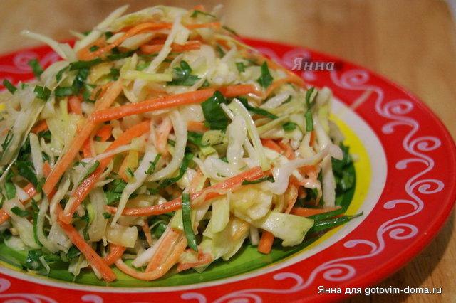 заправка для салата с капустой и морковью