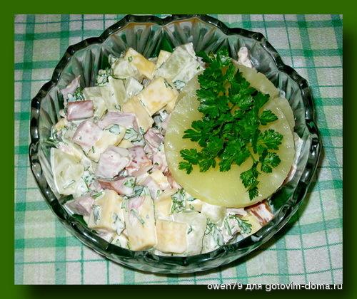 Как приготовить салат с ананасами и сыром