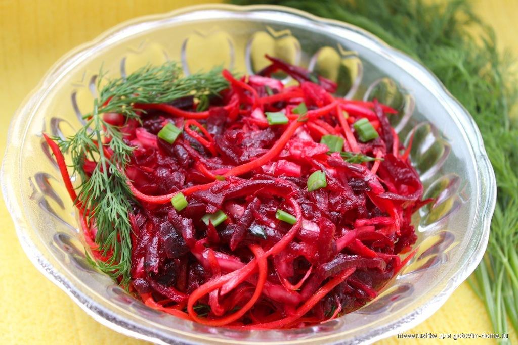 салат из свёклы и квашеной капусты