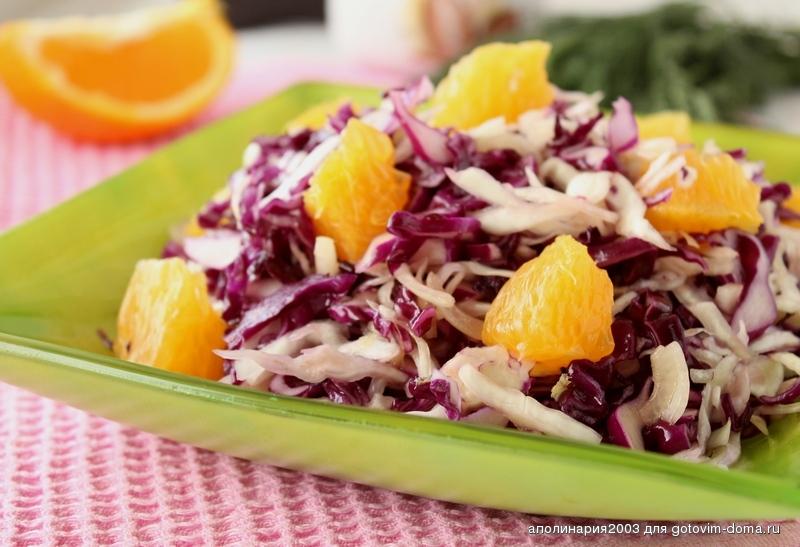 Пикантный салат с капустой