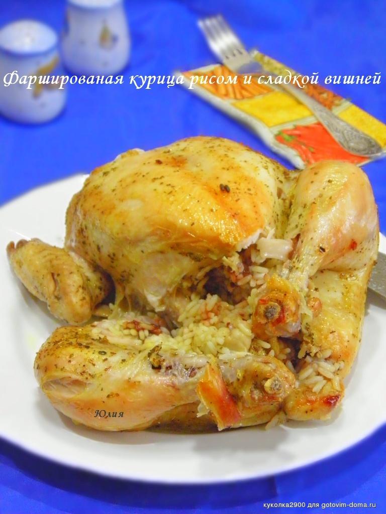 блюда из вареной курицы рецепты с картошкой в