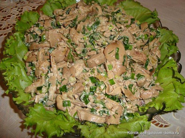 Рецеп салата из печенки с фото