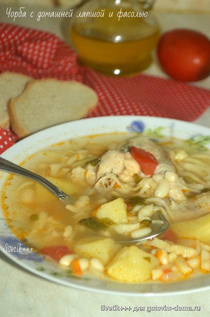 Туркмен суп из фасоли