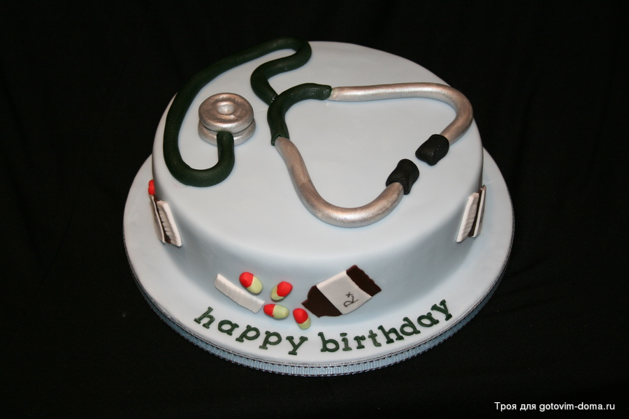 Поздравления с днем рождения мужчине доктору прикольные