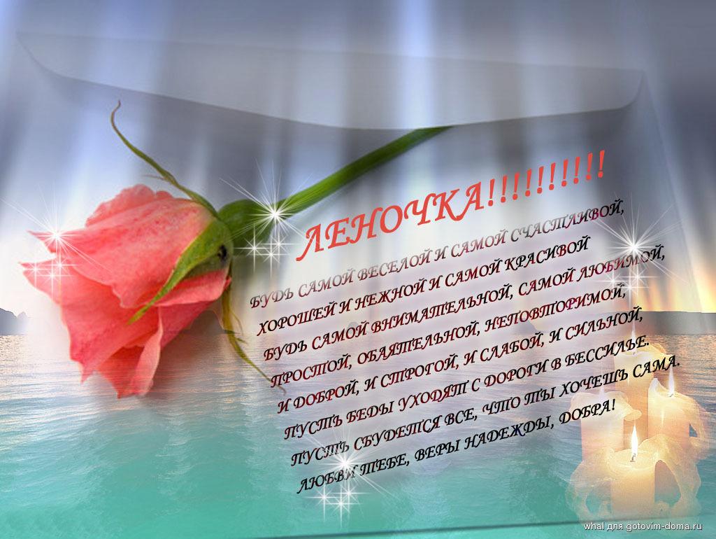 http://gotovim-doma.ru/forum/files/5/2c/52c75b88fa002c04f94f99e1b74539f2_37630.jpg