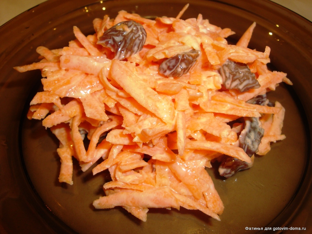 Салат капуста морковь изюм