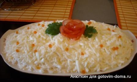 рецепты салатов с красной рыбой слоями
