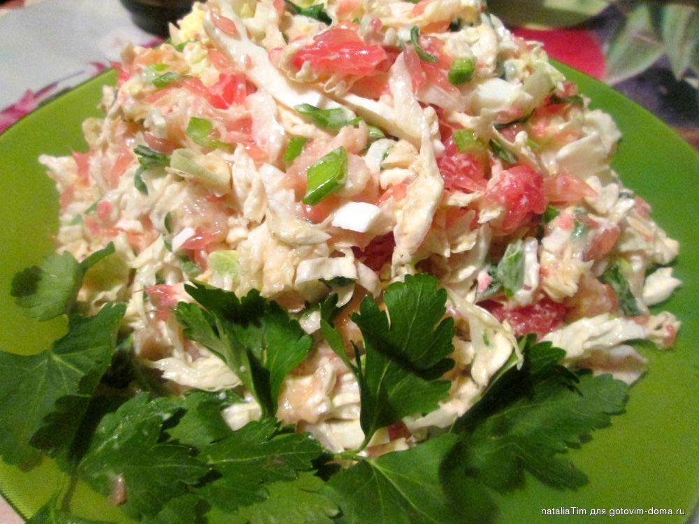 Салат из семги и пекинской капусты рецепт с очень вкусный