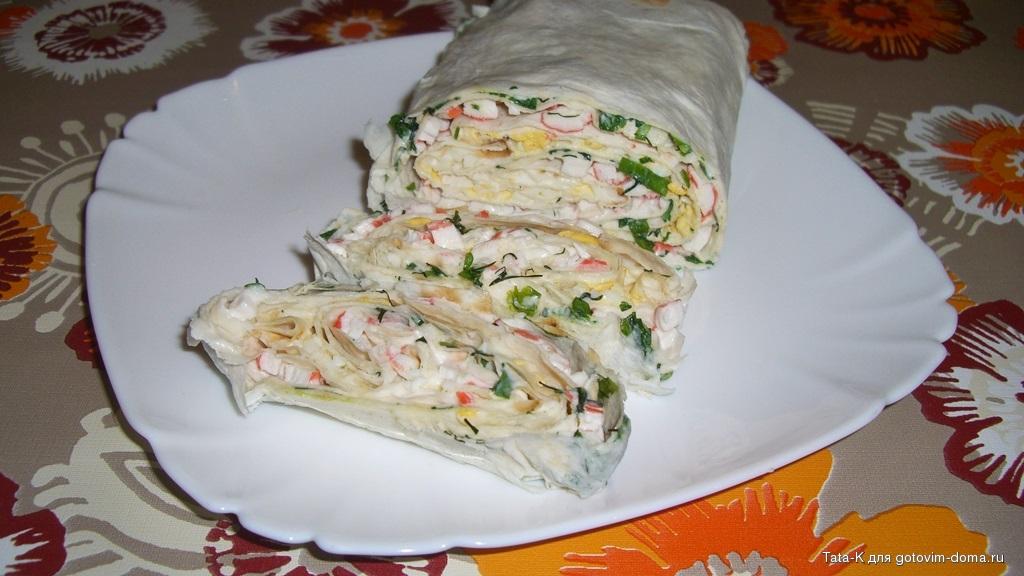 Рецепт рулет из лаваша пошагово