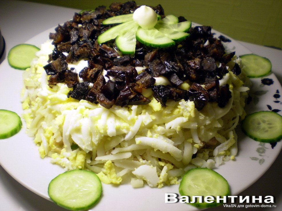 Курочка ряба салат с черносливом рецепт