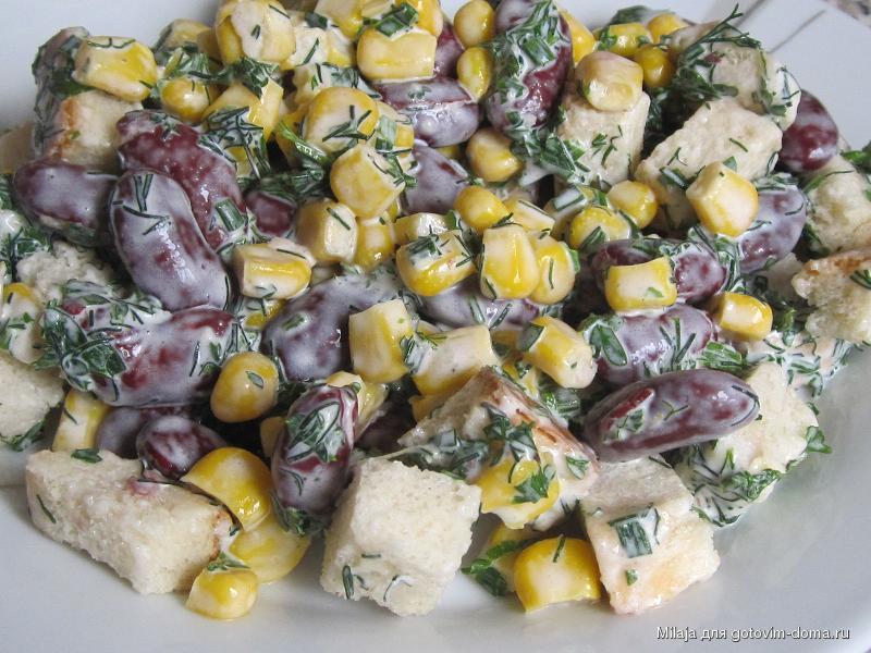 Салат с фасолью и сухарями рецепт с