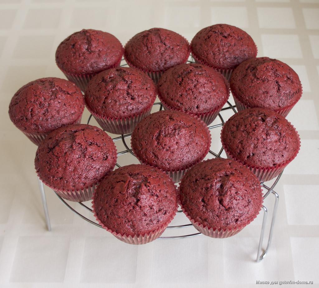 Красный бархат кексы рецепт