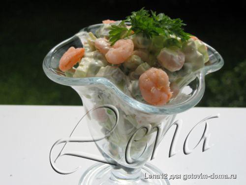 Салат с креветками и горошком рецепт с фото