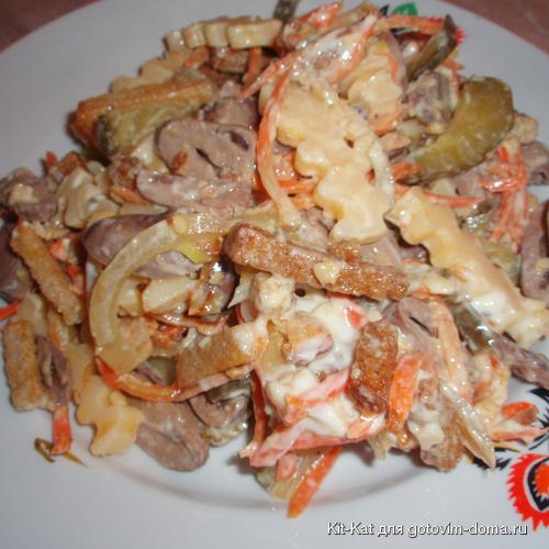 Салат с сердечками куриными рецепт