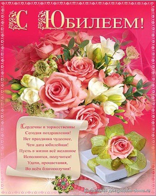 Поздравления с днем рождения для одноклассников в