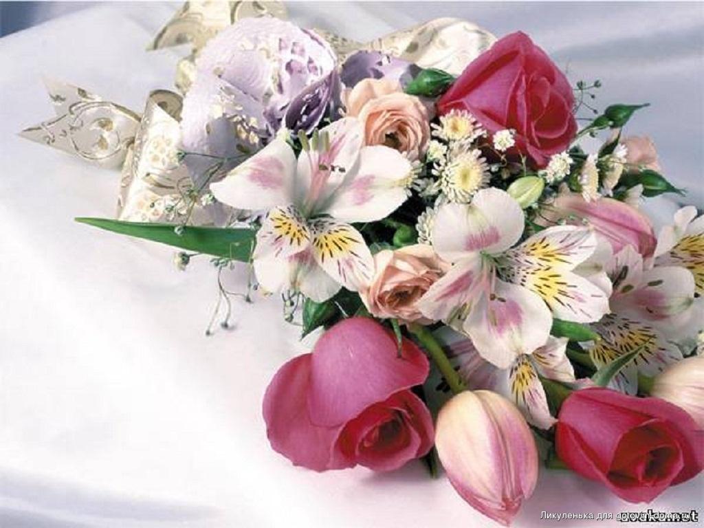 Букеты цветов красивые с днем рождения высокого качества